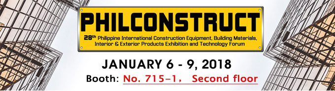 Alulite Forms at PhilConstruct 2018