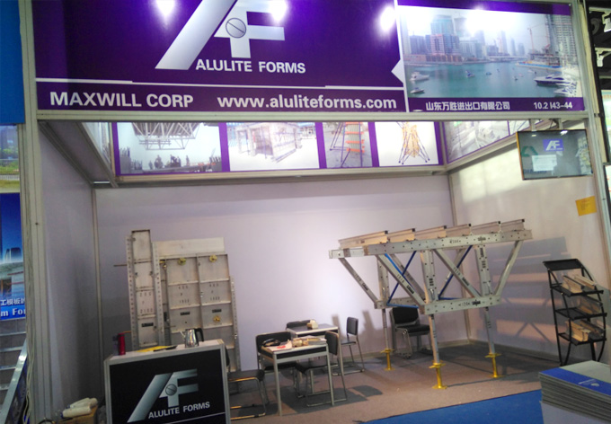 AluliteForms attended 122nd Canton Fair