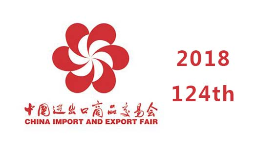 AluliteForms at 124th Canton Fair