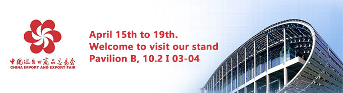 125th Canton Fair 1